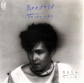 disc1983_2