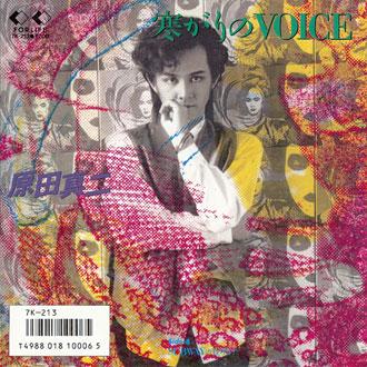 disc1986_2
