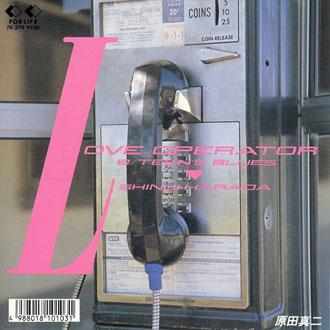 disc1987_2