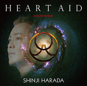 HEART AID English Virsion