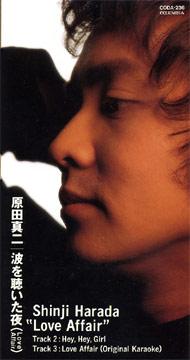 disc1993_1